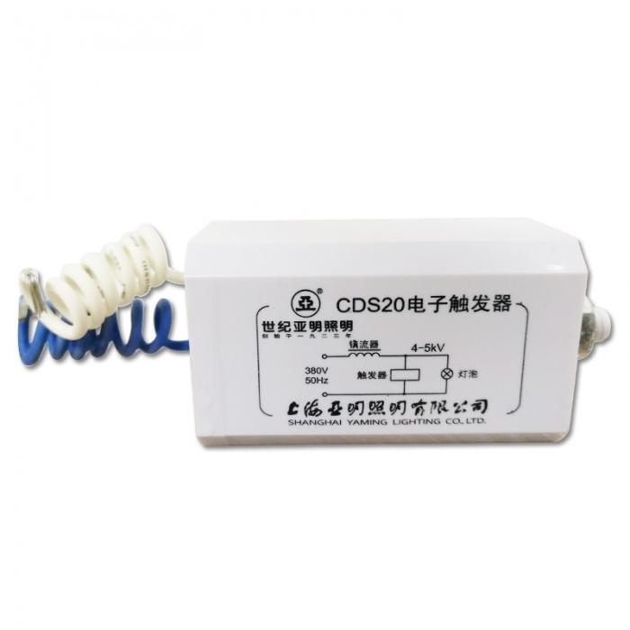 亚牌电子触发器