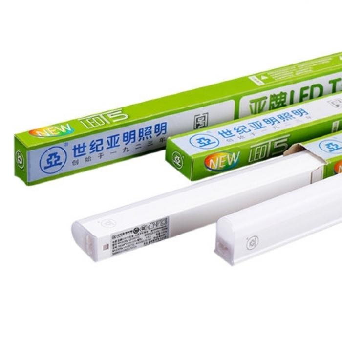 T5 LED一体化支架